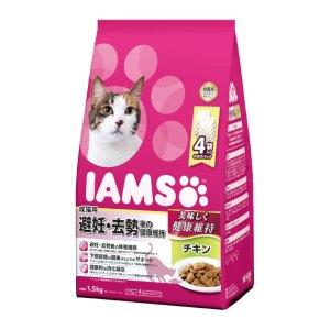アイムス 成猫用 避妊・去勢後の健康維持