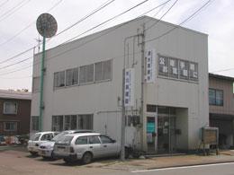 Cocolo Home nagaoka 有限会社 北興建設