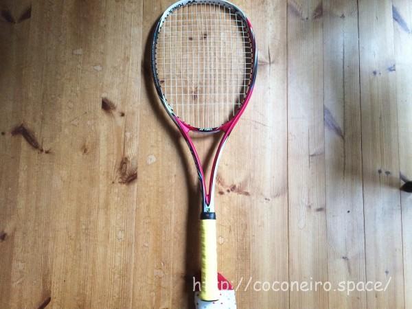 ソフトテニス 初心者 練習法 02