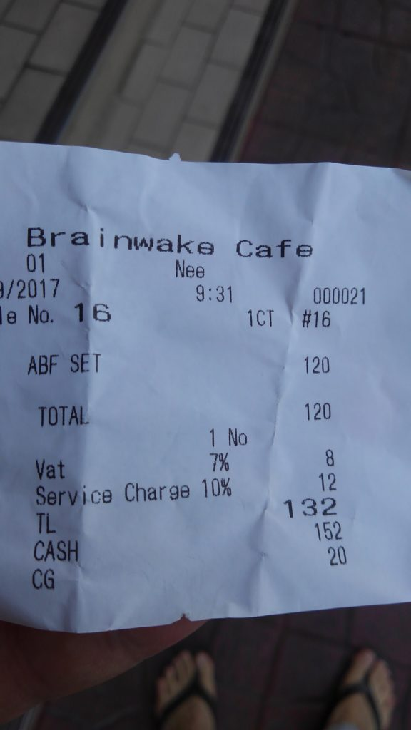 receipt at brainwake cafe