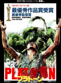 platoon movie