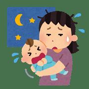 赤ちゃんが夜中突然起きる原因や理由は?対策方法を調べてみた!