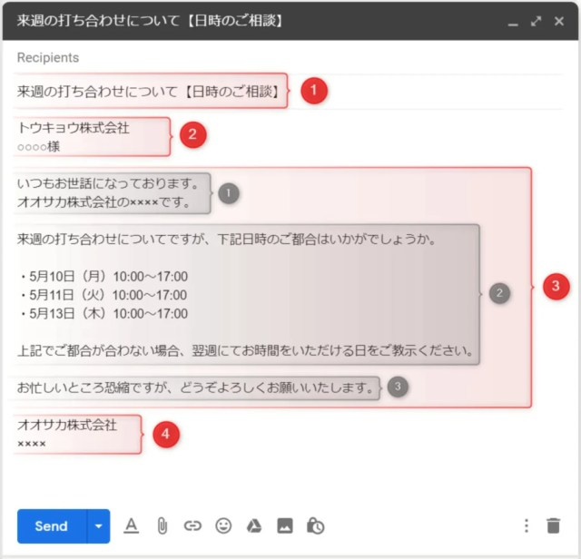 Complete Guide to Writing Japanese Emails (Etiquette, Format, Samples)