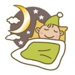 睡眠改善のための12カ条を実践して幸せ+