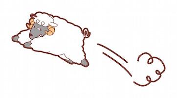 飛び越える羊