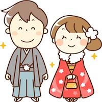成人式のカップル