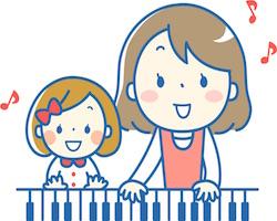 ピアノを弾く親子