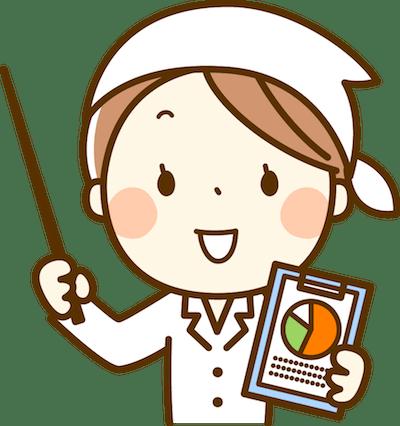 栄養士の解説