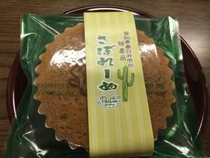 春日井のお菓子
