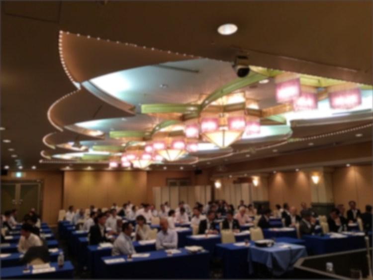 IBMユーザー研究会での講演会の様子
