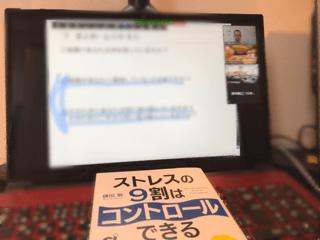 鎌田敏のオンライン・リーダー研修の様子