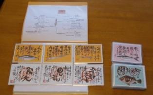 魚の絵カード.JPG