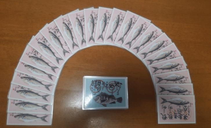 魚の和価値愛カード