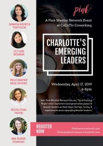 Charlotte's Emerging Leaders