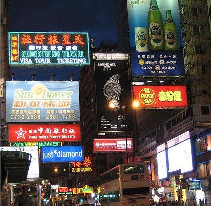 香港旅行!どんなに短い旅行でも最低限行きたい観光スポット(2)