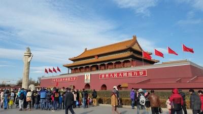 北京にカップルで行くロマンチックスポット天安門広場