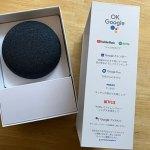 Google Nest Miniを我が家のお年寄りから子供まで使ってみた感想