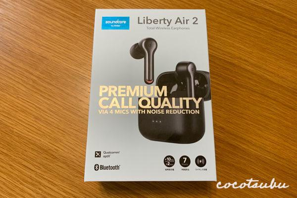 ワイヤレスイヤホンAnker Soundcore Liberty Air 2は在宅ワークにおすすめです