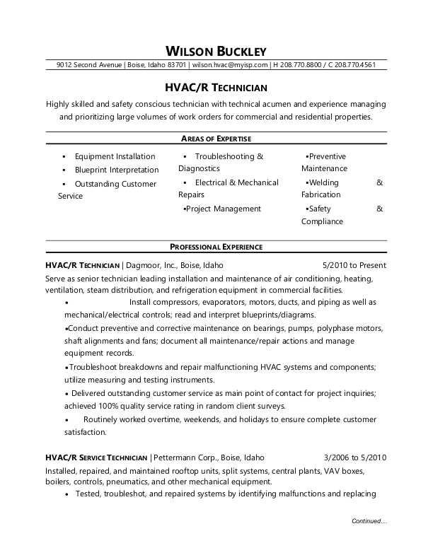 maintenance technician sample resume
