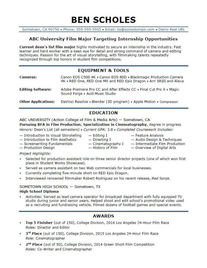 Internship Resume Sample Monster