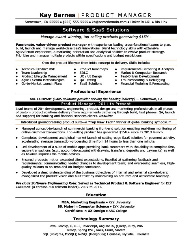 cross functional resume