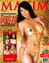Rashel_piazza_maxim_philippines.jpg