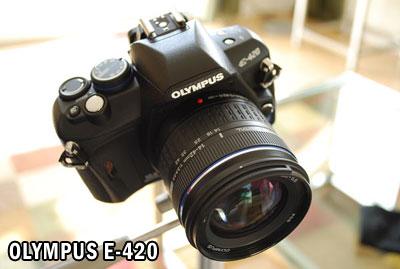 olympus_e-420.jpg