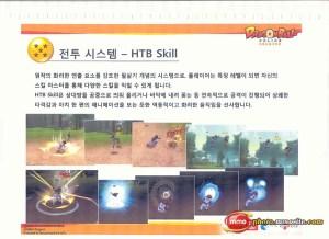 dragonball_combat2