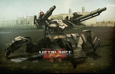 metalrage_1