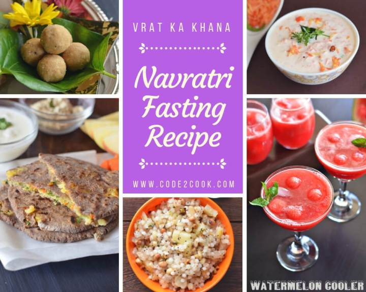 Navratri or Navarathri is one of the important Hindu Festival.Vrat ka khana or Navratri fasting recipe are allowed in other fasting as well like Janmashtmi, Shivratri, Ekasdshi.