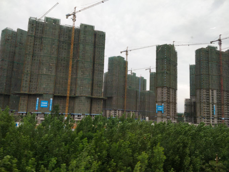 Pociąg do Xian