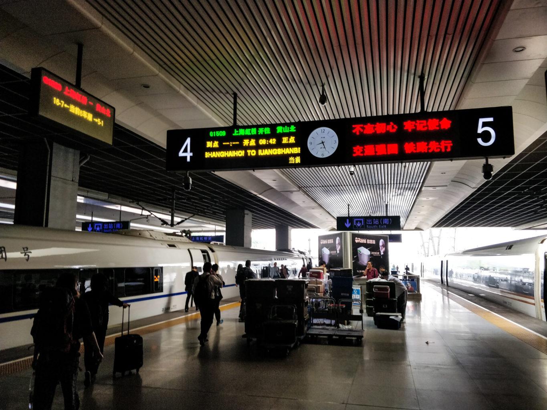Hongqiao Railway Station