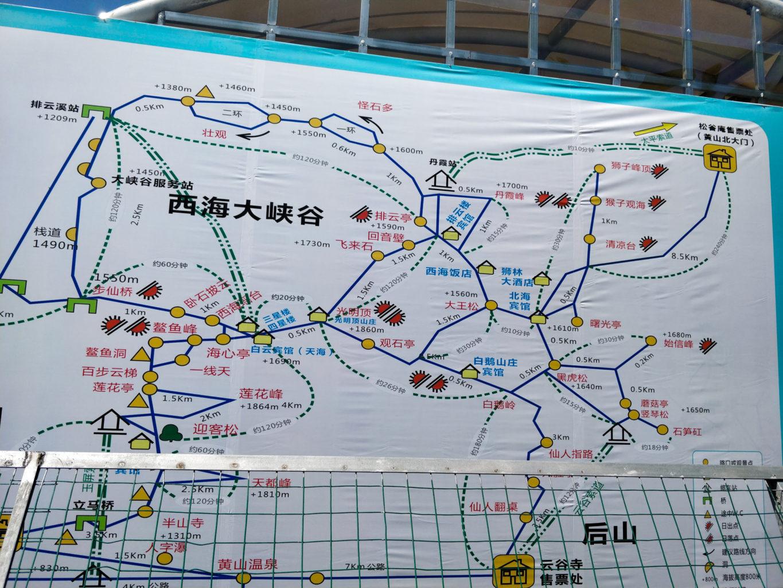 Mapa Żółtych Gór