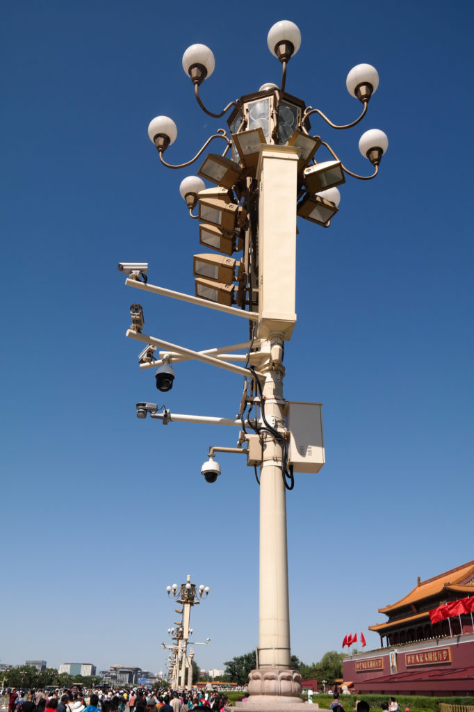 Monitoring na placu Tiananmen