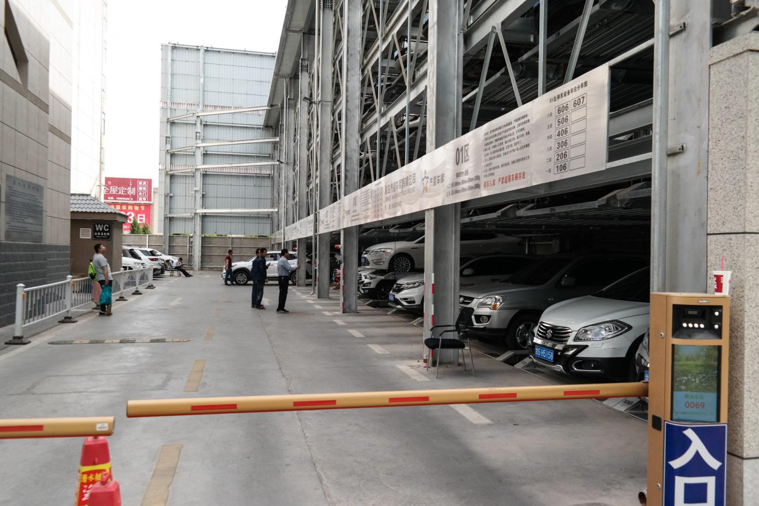 Piętrowy parking Zhangye