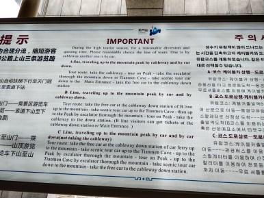 3 trasy na góre Tianmen - A B C