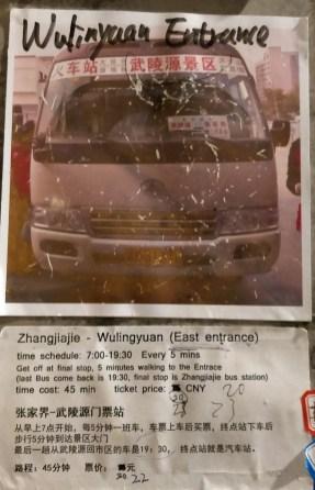 Bus do Wulingyuan - Wschodnie wejście
