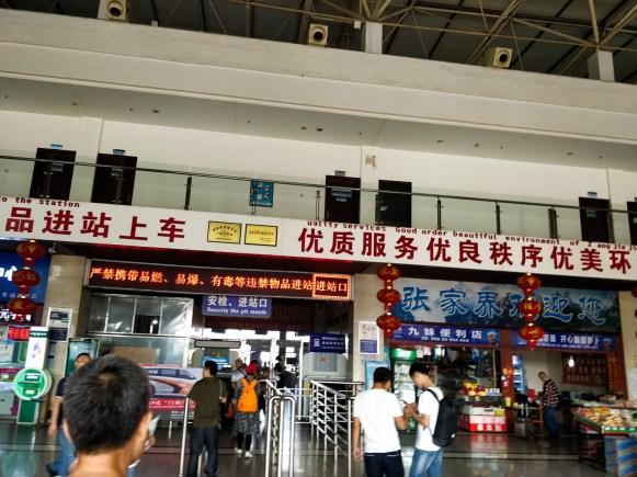 Dworzec w Zhangjiajie