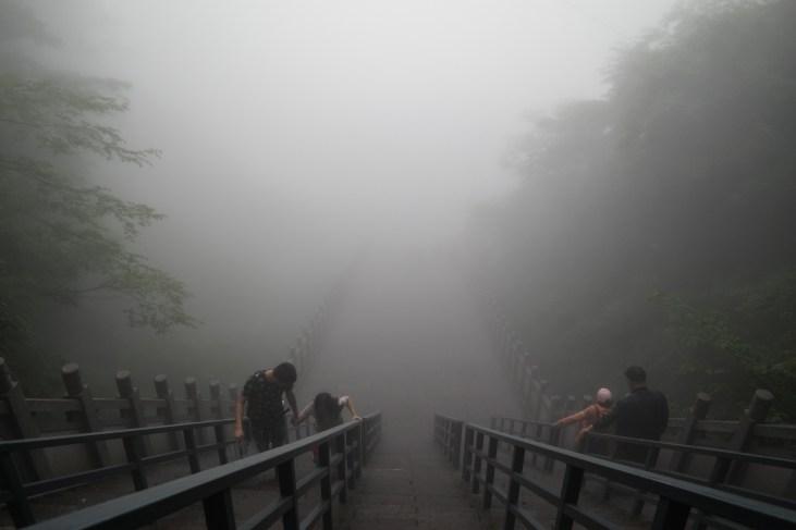 zerowa widoczność na górze Tianmen