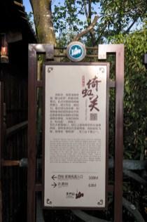 Góra Tianmen
