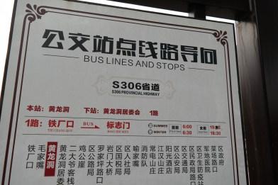 Bus 306 w Zhangjiajie