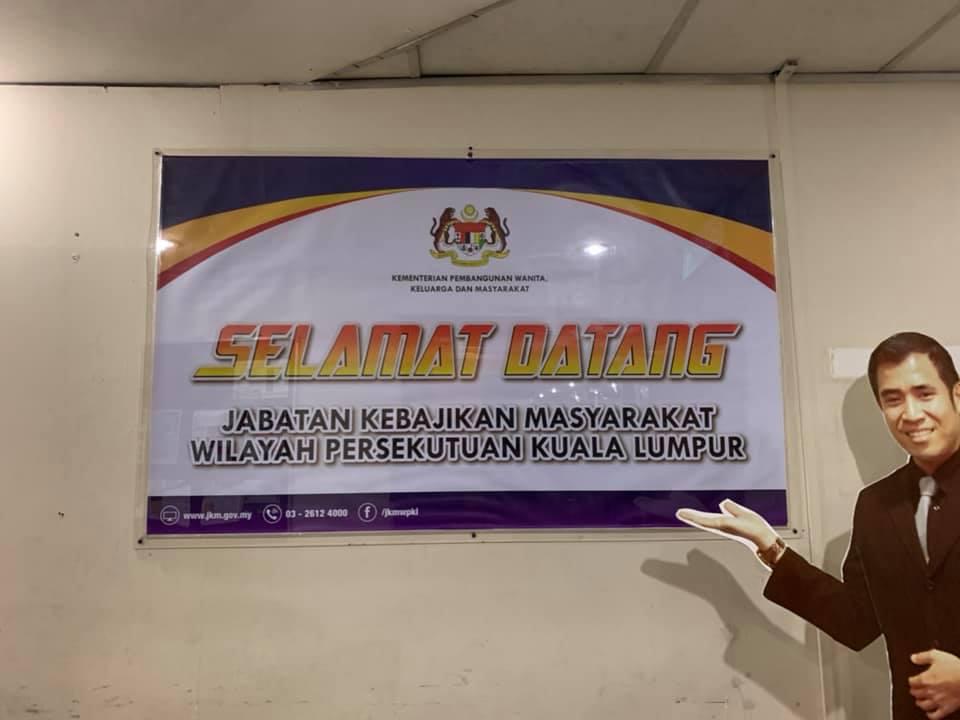 Jabatan Kebajikan Masyarakat Wilayah Persekutuan Kuala Lumpur
