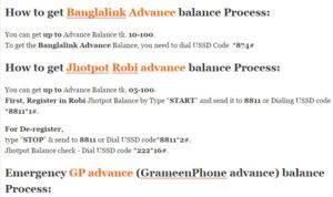 Bangladeshi mobile Emergency Advance Balance Process