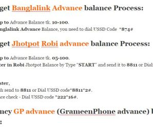 How to get GP, Robi, Airtel & Banglalink Advance?