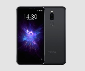 Meizu Mobile Dialing Secret Codes