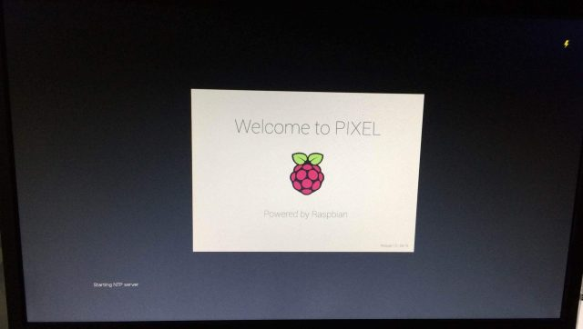 RaspberryPI boot screen