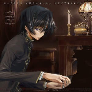 code geass piano solo collection
