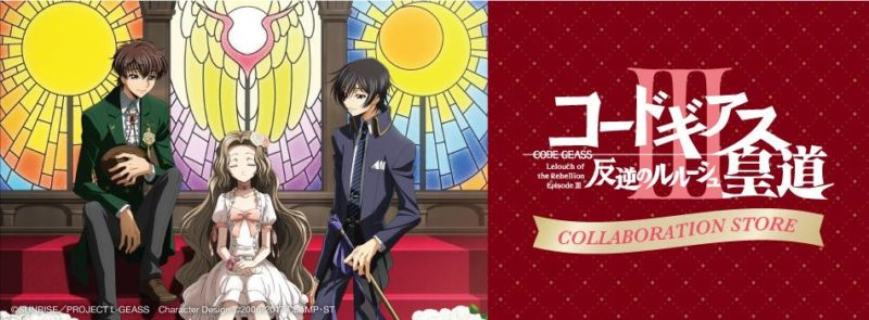 glorification Archives - All Hail Britannia - The Code Geass