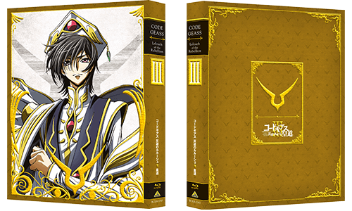 code geass glorification oudou lelouch dvd bluray