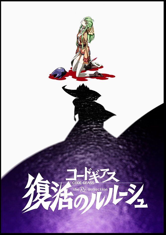 code geass resurrection Fukkatsu no Lelouch